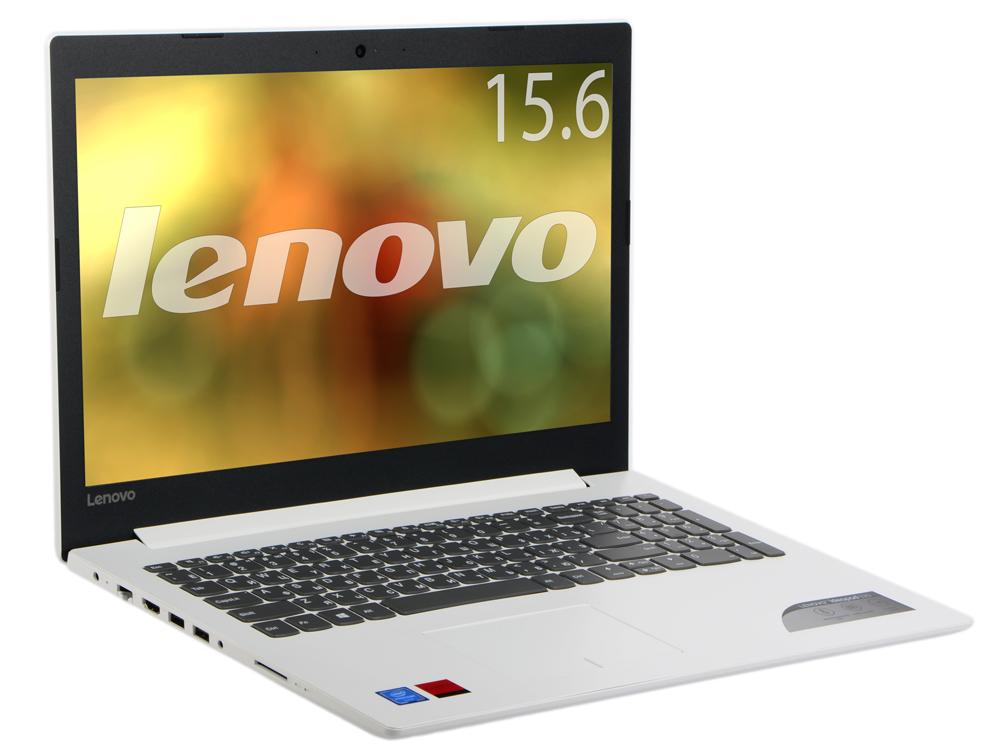 Ноутбук Lenovo IdeaPad 320-15IAP (80XR002JRK) Pentium N4200 (1.1)/4GB/500GB/15.6 FHD AG/AMD Radeon 520 2GB/noODD/Cam HD/BT/Win10 (White) ноутбук lenovo ideapad 320 15 15 6 1920x1080 intel pentium n4200 1 tb 4gb amd radeon 520 2048 мб черный windows 10 home