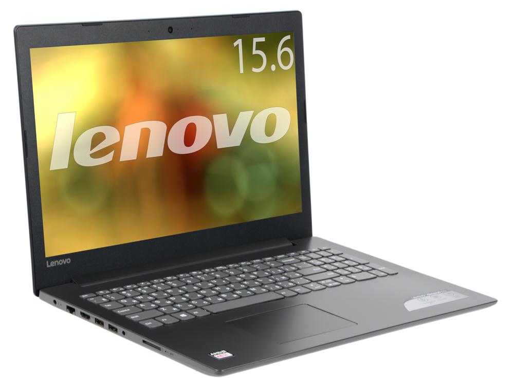 все цены на Ноутбук Lenovo IdeaPad 320-15AST (80XV0026RK) AMD A6-9220 (2.5)/4GB/1TB/15.6'' FHD AG/AMD Radeon 530 2GB/noODD/BT/Win10 (Black)