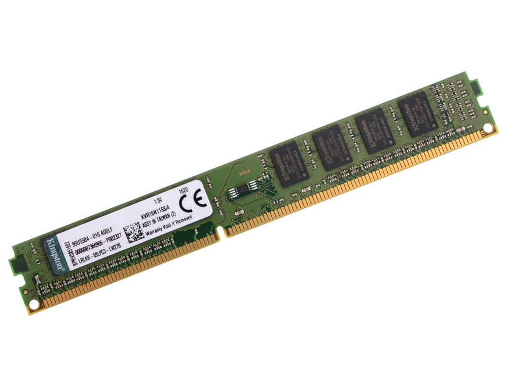 Оперативная память Kingston DDR3 4Gb, PC12800, DIMM, 1600MHz (KVR16N11S8/4) CL11 [Retail]