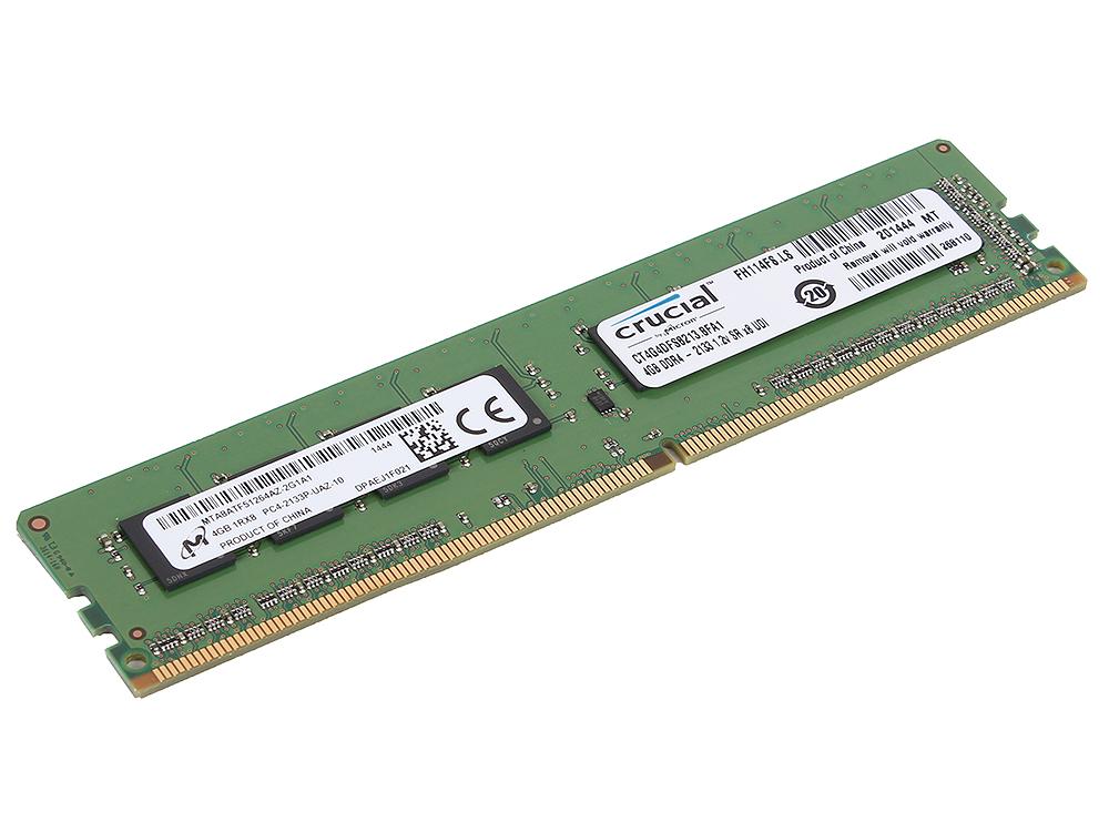 Оперативная память Crucial DDR4 Reg 4Gb, PC17000, UDIMM, 2133MHz (CT4G4DFS8213) CL15 Single Rank UDIMM