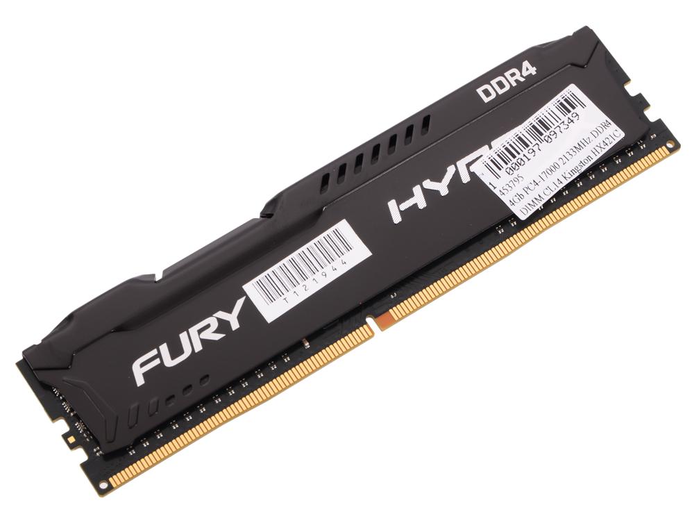 Оперативная память 4Gb PC4-17000 2133MHz DDR4 DIMM CL14 Kingston HX421C14FB/4