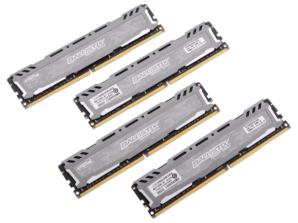 Память DDR4 32Gb 4x8GB (pc-19200) 2400MHz Crucial Ballistix Sport LT Grey CL16 DR x8 BLS4C8G4D240FSB