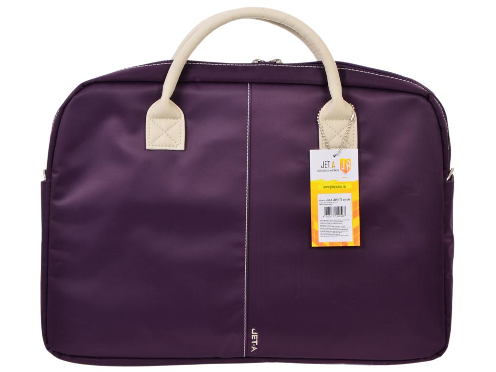 Сумка для ноутбука Jet.A LB15-72 до 15,6 (Фиолетовый, ЖЕНСКАЯ, материал-нейлон, LUXURY дизайн, съемный ремень, SIZE 400*70*320мм)