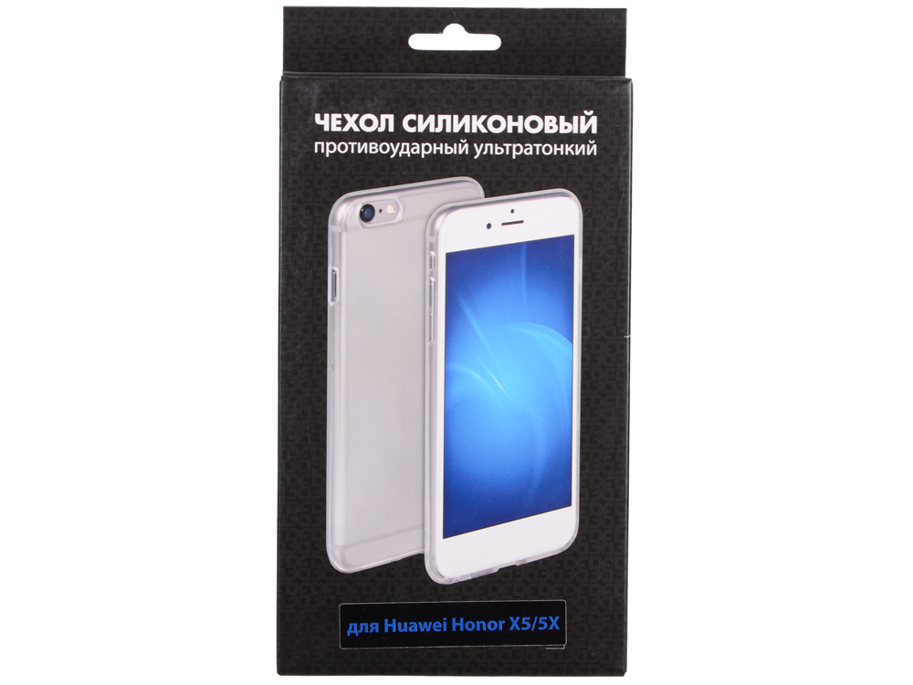 Силиконовый супертонкий чехол для Huawei Honor X5/5X DF hwCase-04