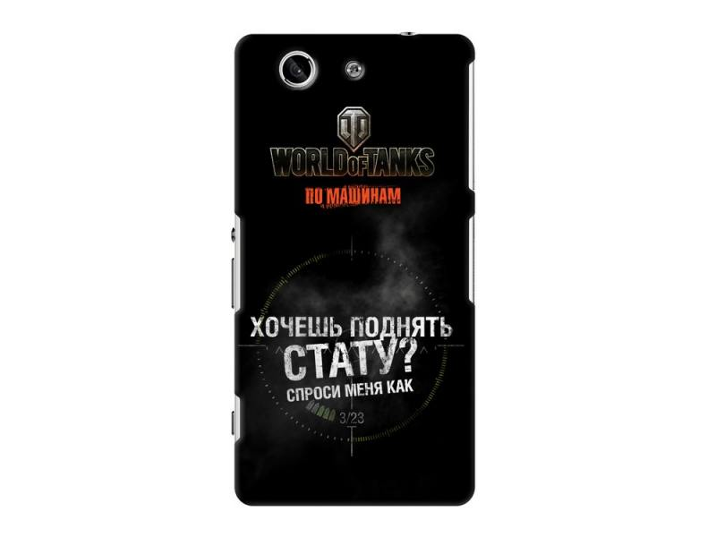 Чехол Deppa Art Case и защитная пленка для Sony Xperia Z3 Compact, Танки_Стату, alloy front bulk head set for 1 5 hpi km rv baja 5b 5t 5sc baja parts rc parts