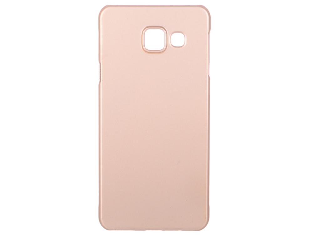 Чехол-накладка для Samsung Galaxy A3 2016 Pulsar CLIPCASE PC Gold клип-кейс, пластик soft-touch чехол клип кейс lazarr soft touch для samsung galaxy s4 i 9500 пластик белый