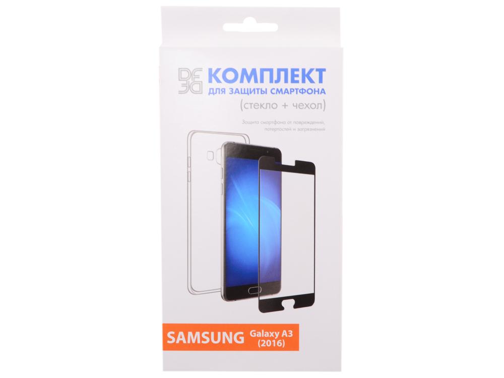 Закаленное стекло + чехол для смартфонов Samsung Galaxy A3 (2016) DF sKit-06 (black)
