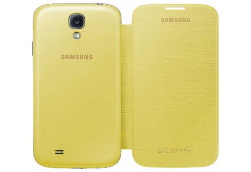 Чехол-книжка Samsung EF-FI950BYEGRU для Samsung Galaxy S4 желтый стоимость
