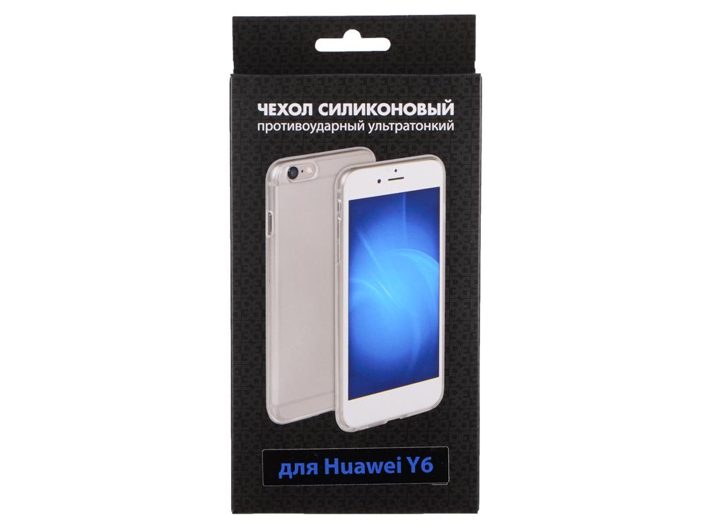 Силиконовый супертонкий чехол для Huawei Y6 DF hwCase-21