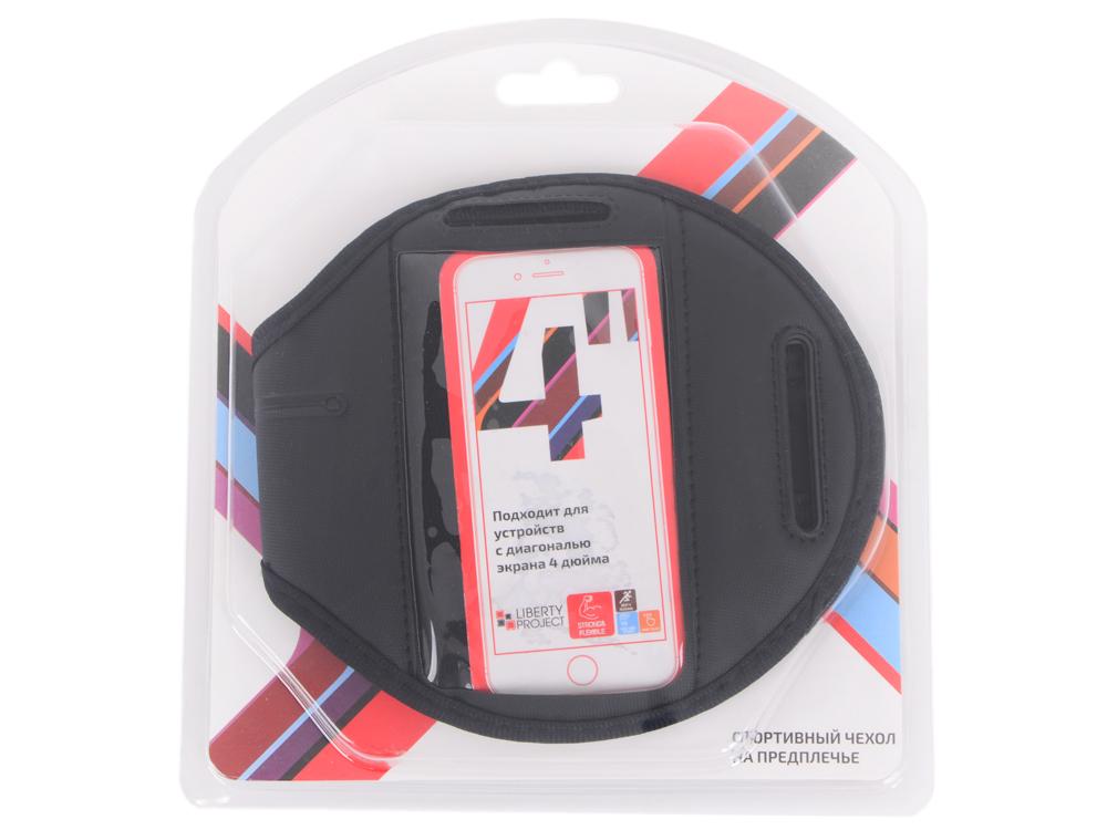 Чехол LP универсальный на руку ARMBAND 4 (черный) 0L-00027937 partners lp cd