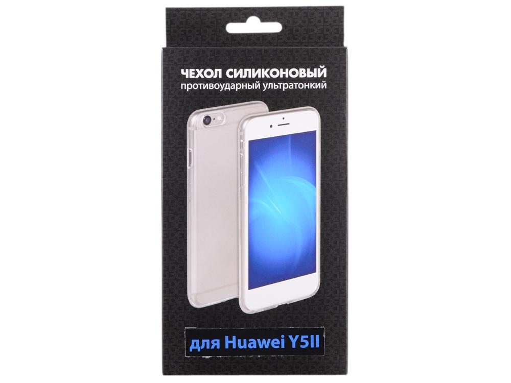 Силиконовый чехол для Huawei Y5II DF hwCase-16 браун роуз дизайн кожа pu откидная крышка бумажника карты держатель чехол для huawei y5ii