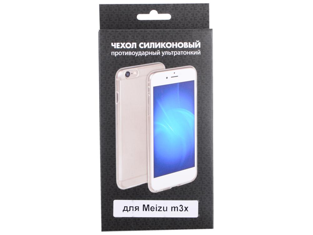 Силиконовый чехол для Meizu m3x DF mzCase-13 df df islim 01
