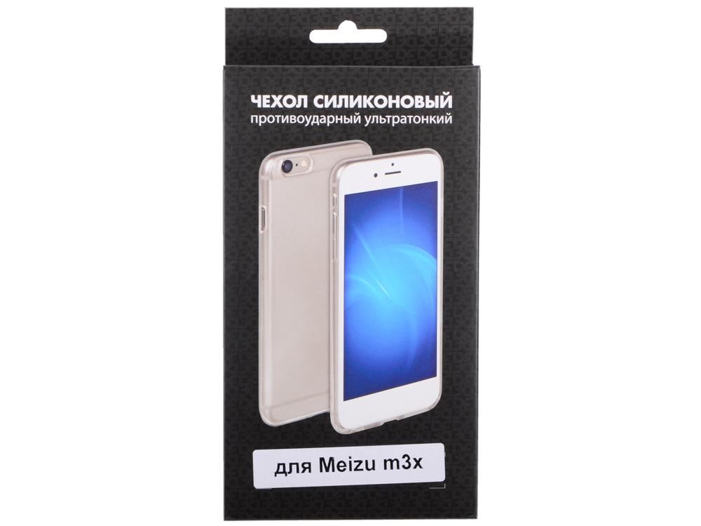 Силиконовый чехол для Meizu PRO 5 DF mzCase-12 чехол книжка для meizu pro 5 с магнитной застежкой синий armor m