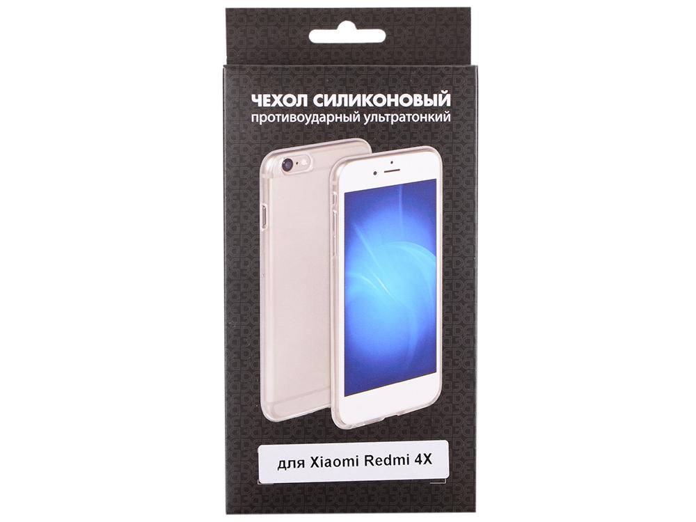 Силиконовый чехол для Xiaomi Redmi 4X DF xiCase-12 аксессуар чехол для xiaomi redmi 4x df xicase 12