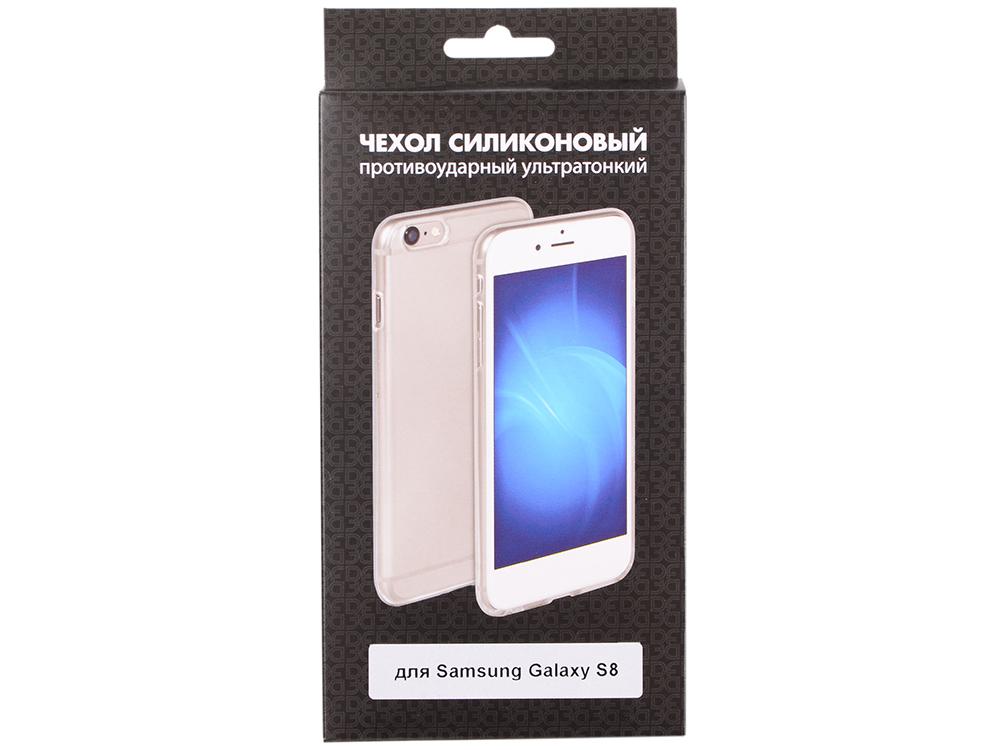 Силиконовый чехол для Samsung Galaxy S8 DF sCase-45 аксессуар чехол samsung galaxy a7 2016 df scase 24 rose gold