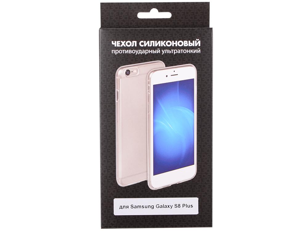 Силиконовый чехол для Samsung Galaxy S8 Plus DF sCase-46 аксессуар чехол samsung galaxy a7 2016 df scase 24 rose gold