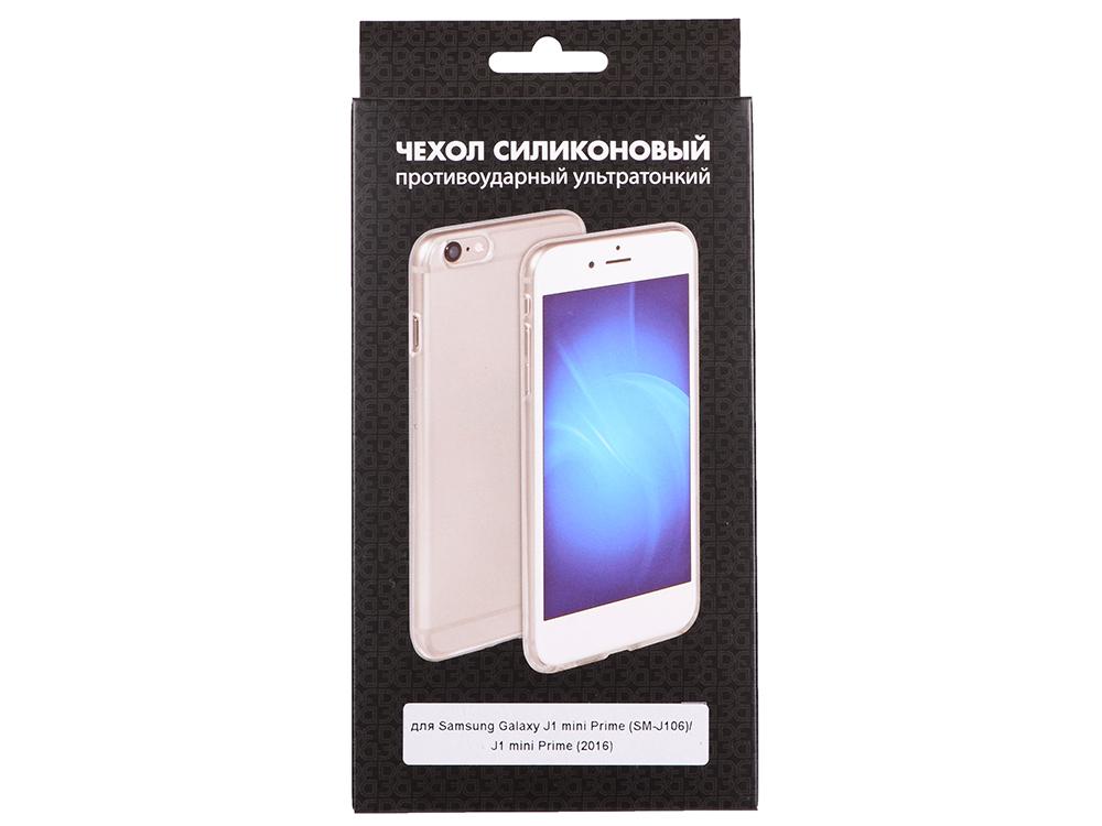 Силиконовый чехол для Samsung Galaxy J1 mini Prime (SM-J106)/J1 mini Prime (2016) DF sCase-49
