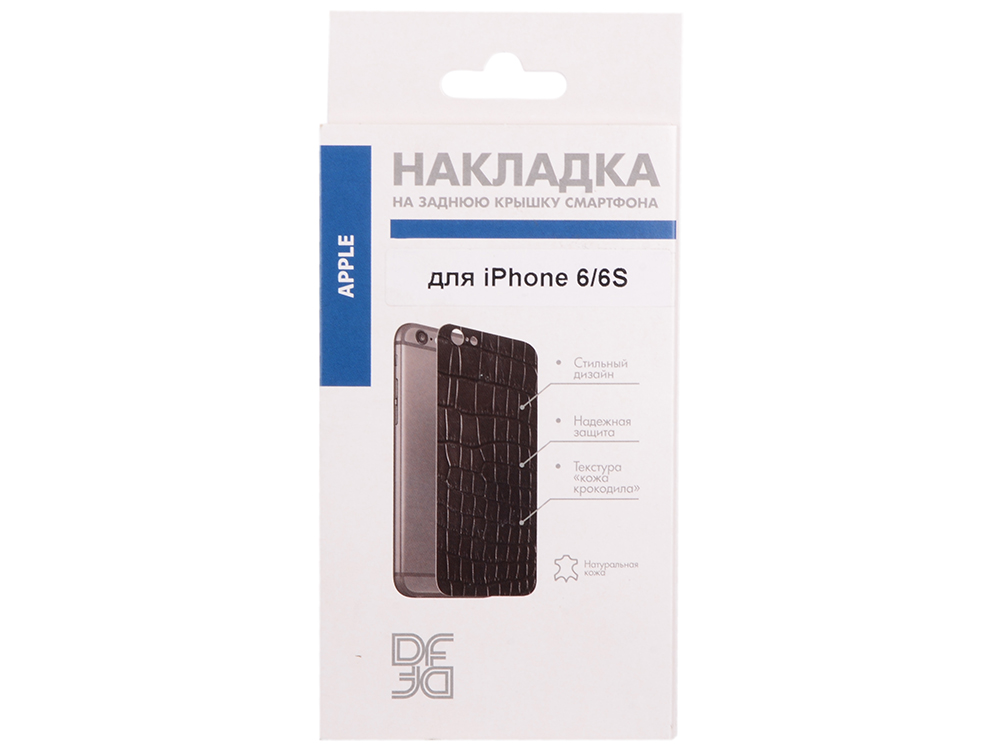 Чехол для iPhone 6/6S DF iCover-02 (crocodile) чехол клип кейс df icover 03 для iphone 7 чёрный