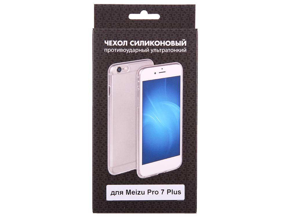 Силиконовый чехол для Meizu Pro 7 plus DF mzCase-20 promoitalia пировиноградный пилинг pro plus пировиноградный пилинг pro plus 50 мл 50 мл 45%