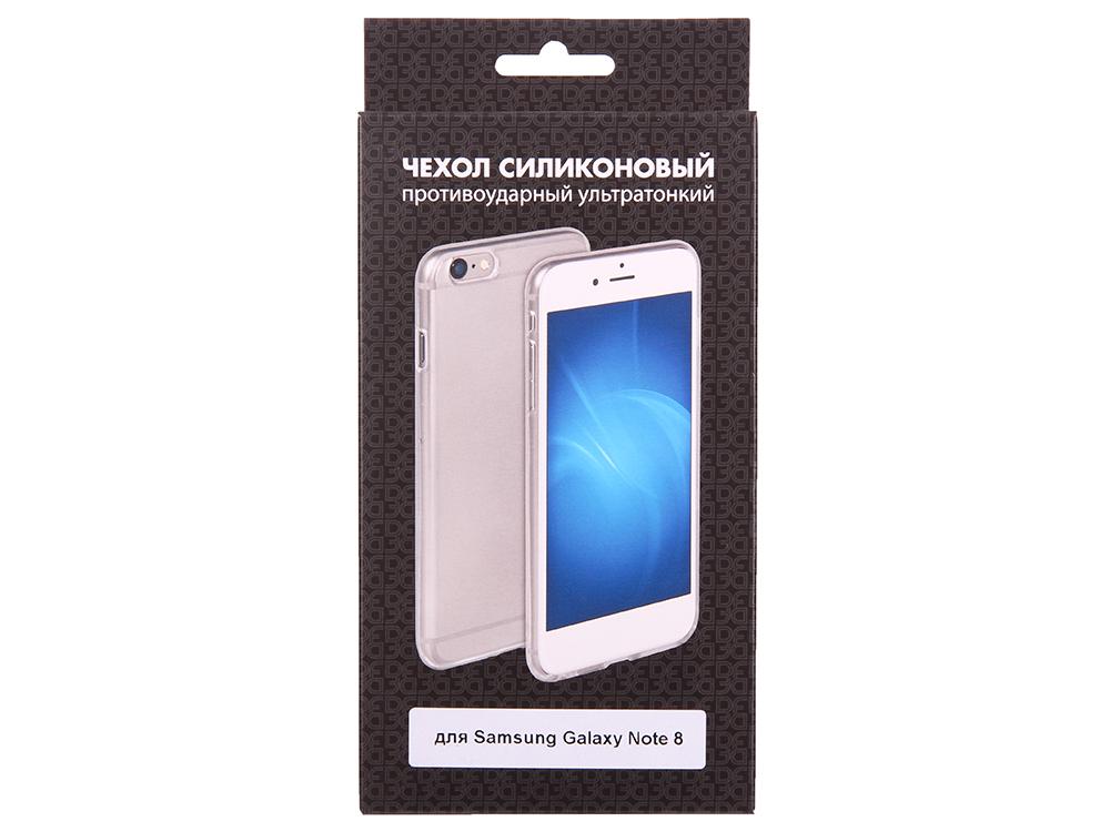 Силиконовый чехол для Samsung Galaxy Note 8 DF sCase-53 аксессуар чехол samsung galaxy a7 2016 df scase 24 rose gold