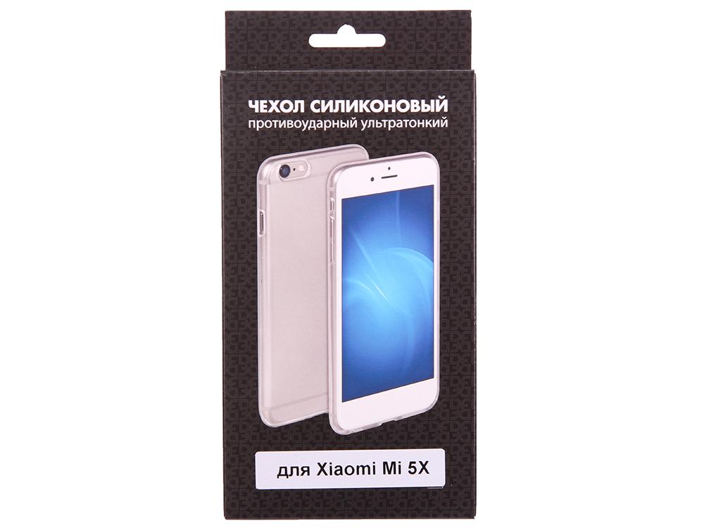 все цены на Силиконовый чехол для Xiaomi Mi 5X DF xiCase-18
