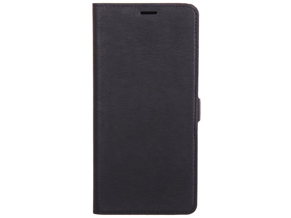 Чехол с флипом для Samsung Galaxy Note 8 DF sFlip-22