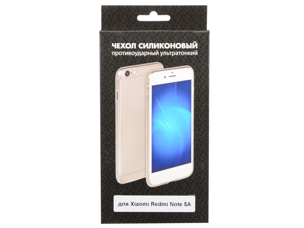 Чехол-накладка для Xiaomi Redmi Note 5A DF xiCase-19 клип-кейс, прозрачный силикон