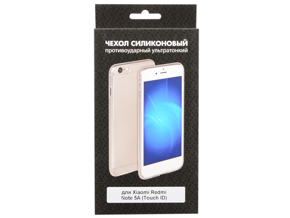 Чехол-накладка для Xiaomi Redmi Note 5A (Touch ID) DF xiCase-22 клип-кейс, силикон, прозрачный цена 2017