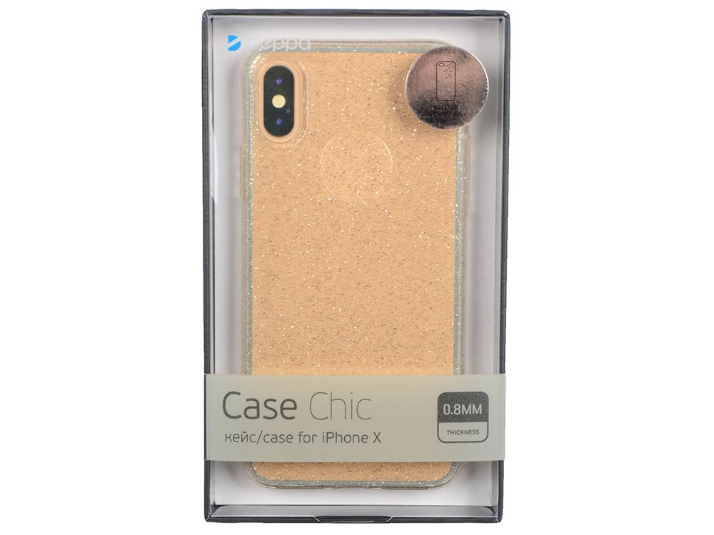 Чехол Deppa 85340 Chic Case для Apple iPhone X, золотой кейс, полиуретан чехол накладка для apple iphone 6 6s deppa neo case black клип кейс полиуретан поликарбонат