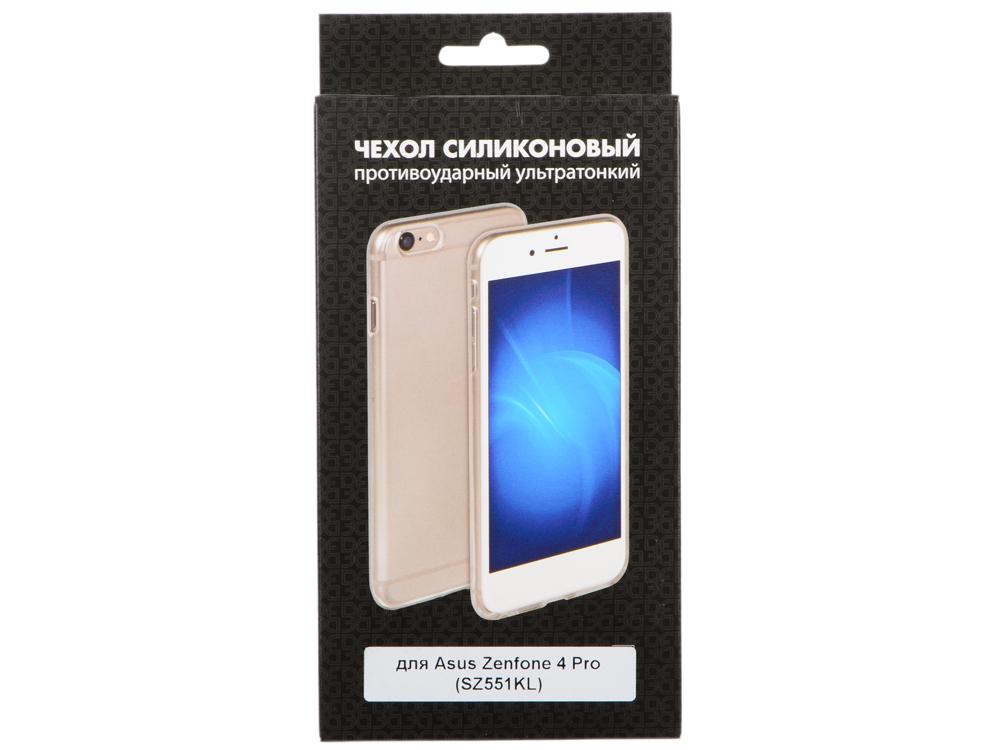 Силиконовый чехол для Asus Zenfone 4 Pro (SZ551KL) DF aCase-41 кейс, силикон чехол клип кейс df acase 50 для asus zenfone max pro m1 zb602kl zb601kl прозрачный