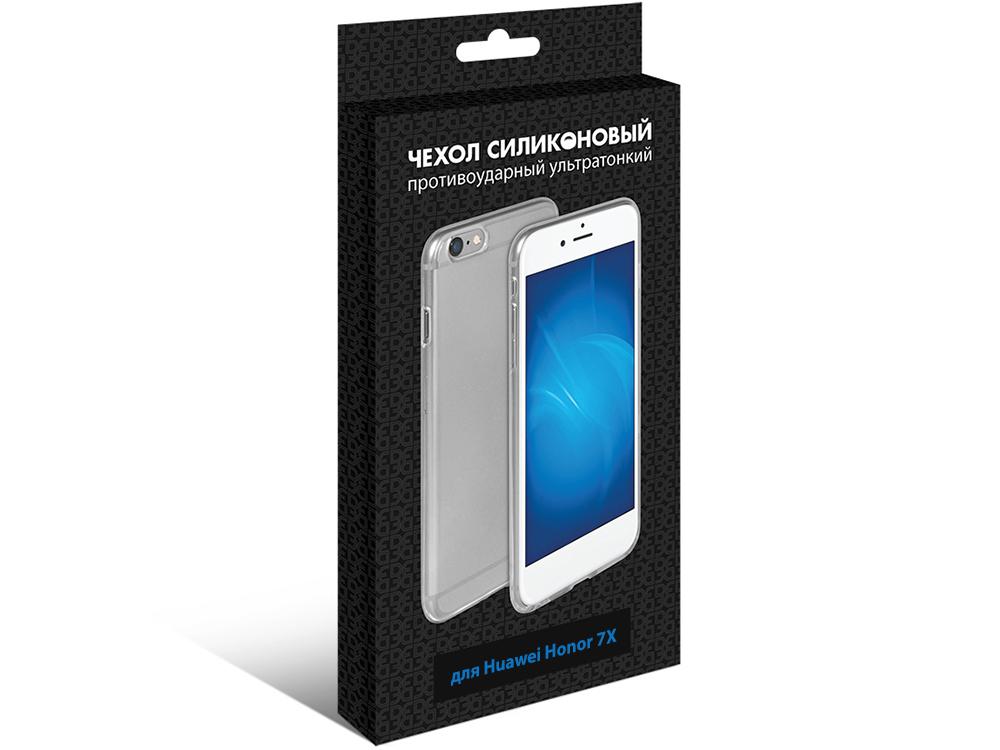 все цены на Силиконовый чехол для Huawei Honor 7X DF hwCase-44 онлайн