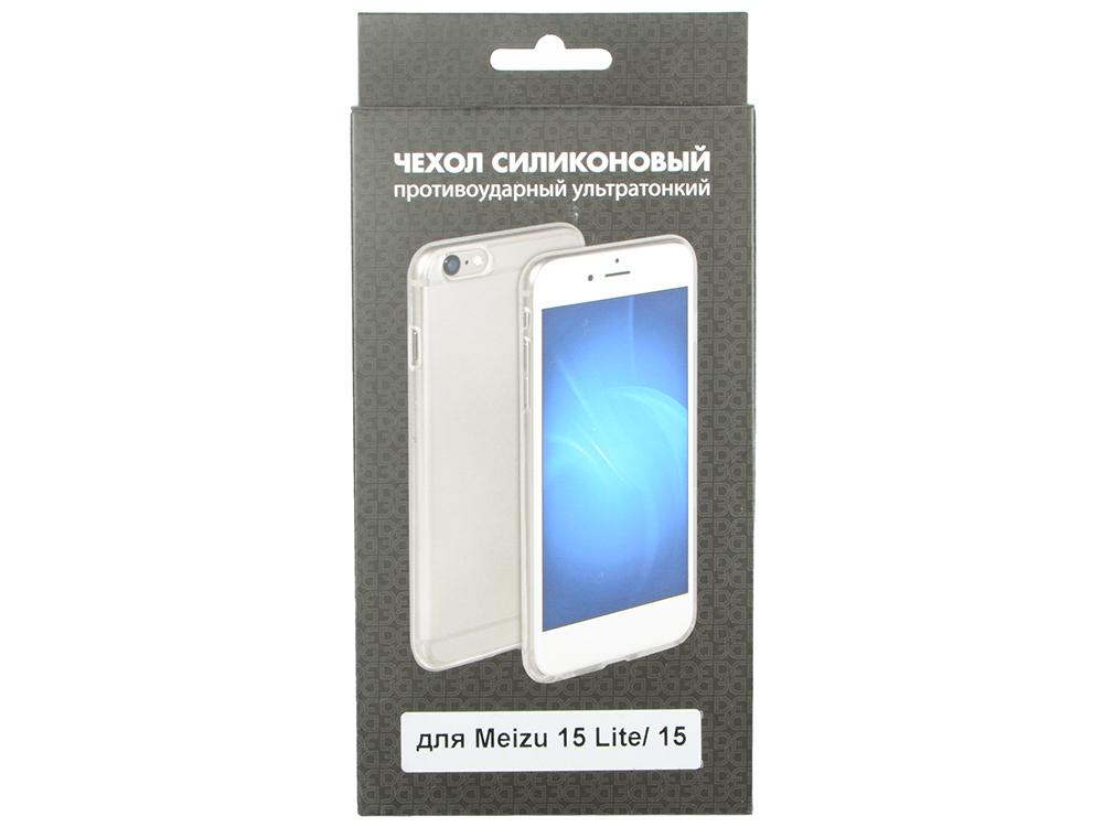 Силиконовый чехол для Meizu 15 Lite/15 DF mzCase-23 аксессуар чехол для meizu m6s df silicone mzcase 22