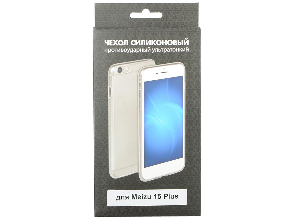 Силиконовый чехол для Meizu 15 Plus DF mzCase-25