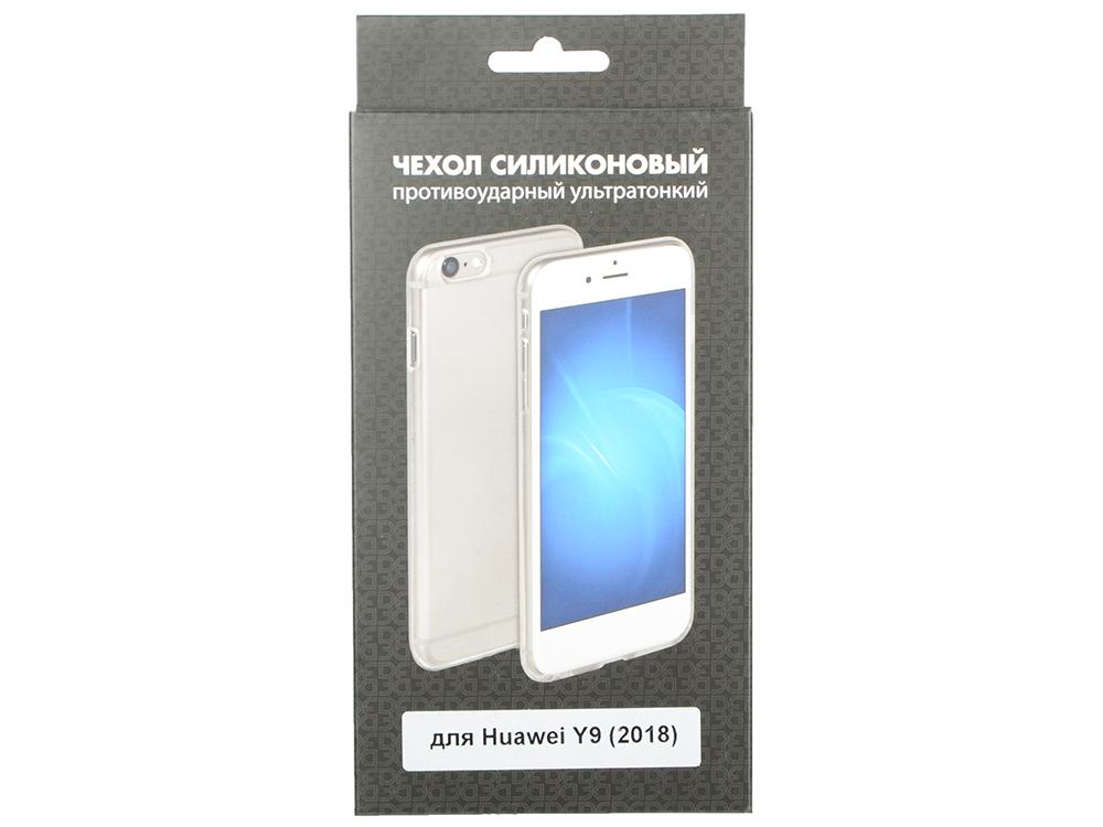 Чехол-накладка для Huawei Y9 (2018) DF hwCase-53 клип-кейс, полиуретан чехол клип кейс df icover 03 для iphone 7 чёрный