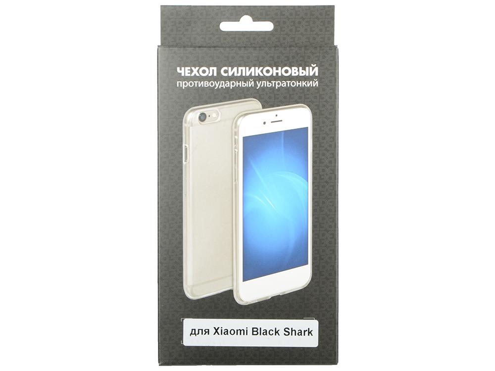 Силиконовый чехол для Xiaomi Black Shark DF xiCase-29 силиконовый чехол для xiaomi mi 5s plus df xicase 07