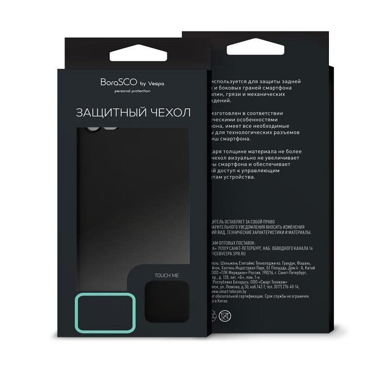 Чехол для Samsung Galaxy J2 BoraSCO Mate Black oem j2 26 12