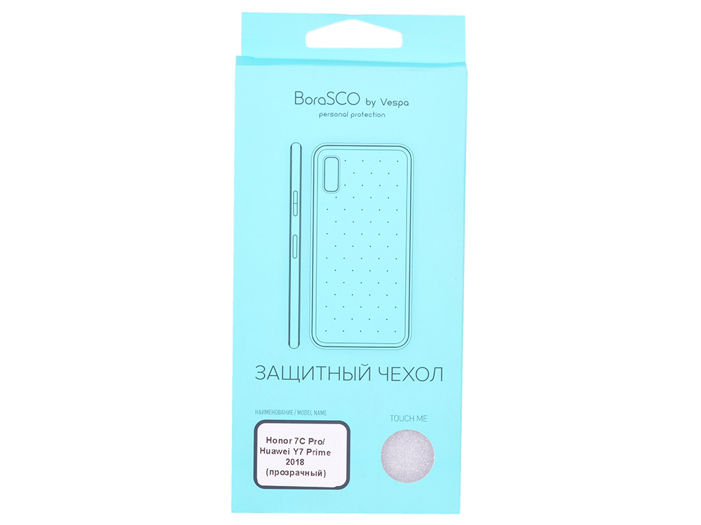 Чехол-накладка для Huawei Honor 7C Pro/Huawei Y7 Prime 2018 BoraSCO клип-кейс, силикон аксессуар чехол книга для huawei 7c pro innovation book silicone silver 12409