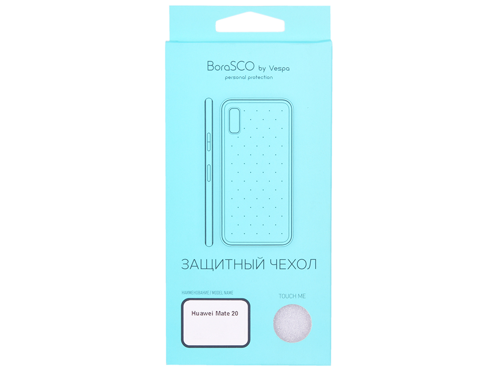 Чехол-накладка для Huawei Mate 20 BoraSCO клип-кейс, силикон чехол накладка для huawei honor 7c pro huawei y7 prime 2018 borasco клип кейс силикон
