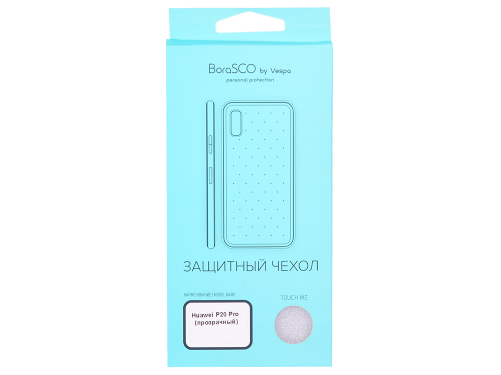 Чехол-накладка для Huawei P20 Pro BoraSCO Crystal клип-кейс, прозрачный силикон клип кейс inoi prism для huawei p smart 2019 серебристый