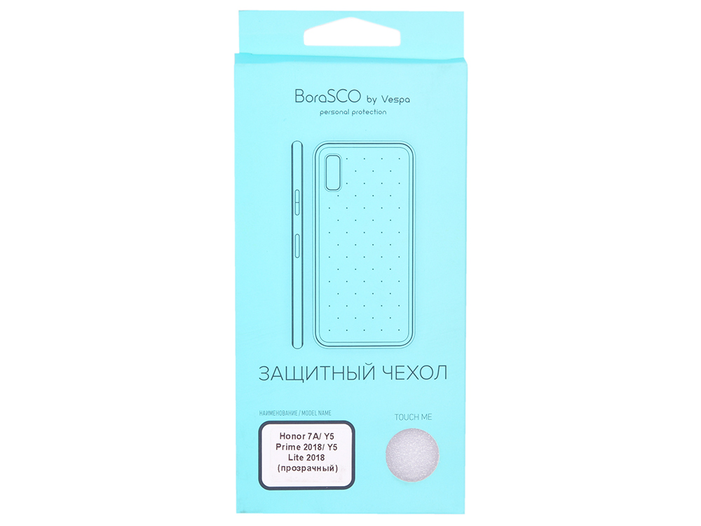 Чехол-накладка для Honor 7А/ Huawei Y5 Prime (2018) BoraSCO клип-кейс, прозрачный полиуретан клип кейс deppa huawei y5 lite tpu прозрачный