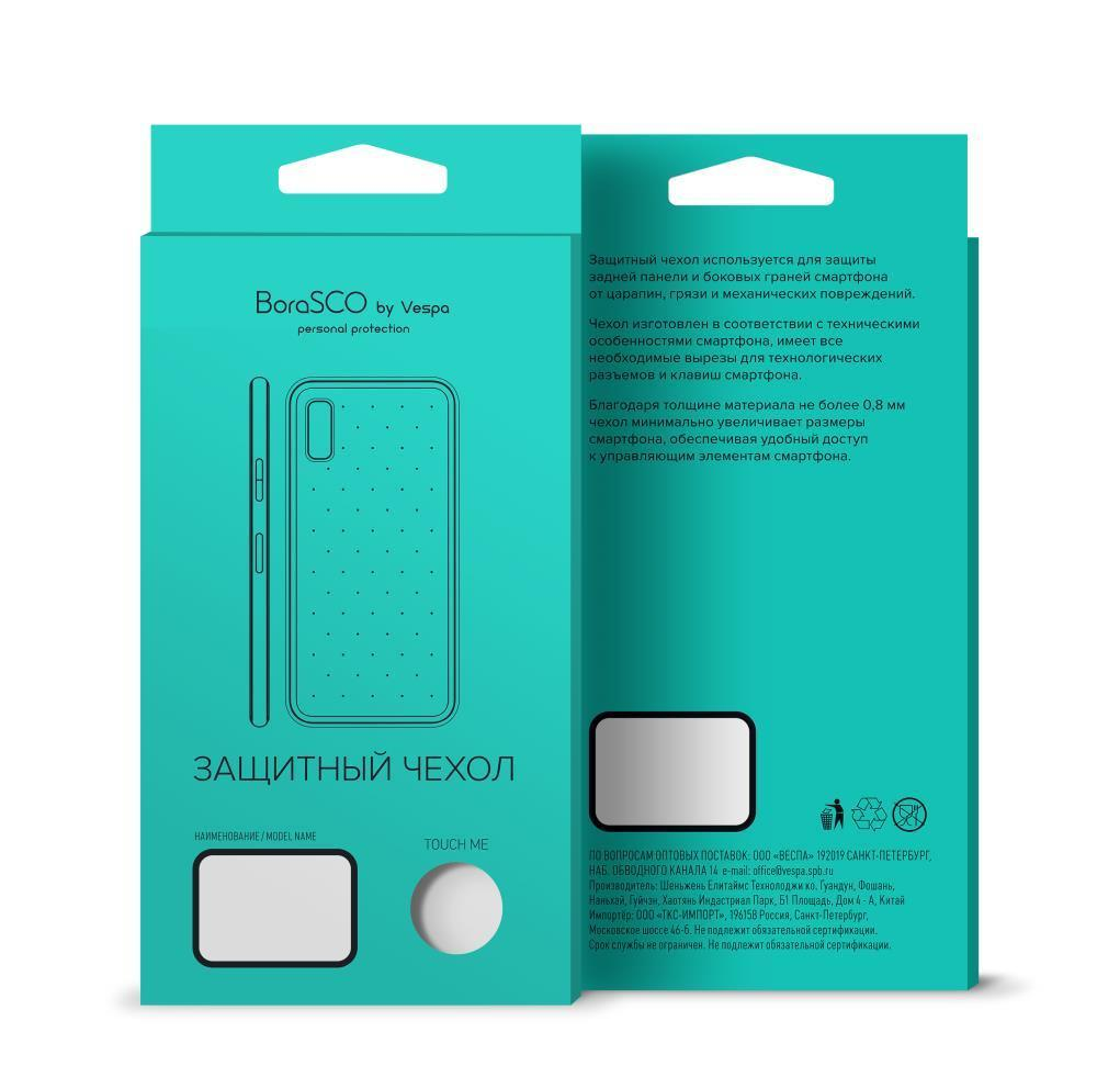 Чехол-накладка для Samsung Galaxy A8+ BoraSCO клип-кейс, прозрачный силикон клип кейс oxy fashion для samsung galaxy a8 2018 черный