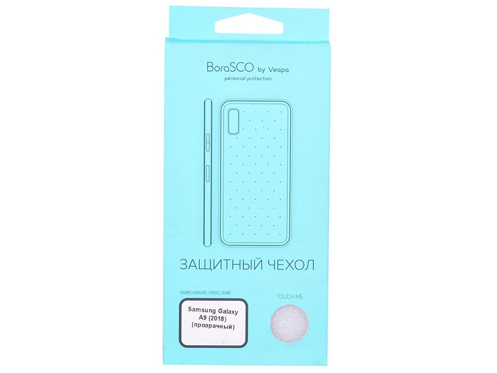 Чехол-накладка для Samsung Galaxy A9 (2018) BoraSCO клип-кейс, прозрачный полиуретан клип кейс htc c1210 для desire 728g прозрачный