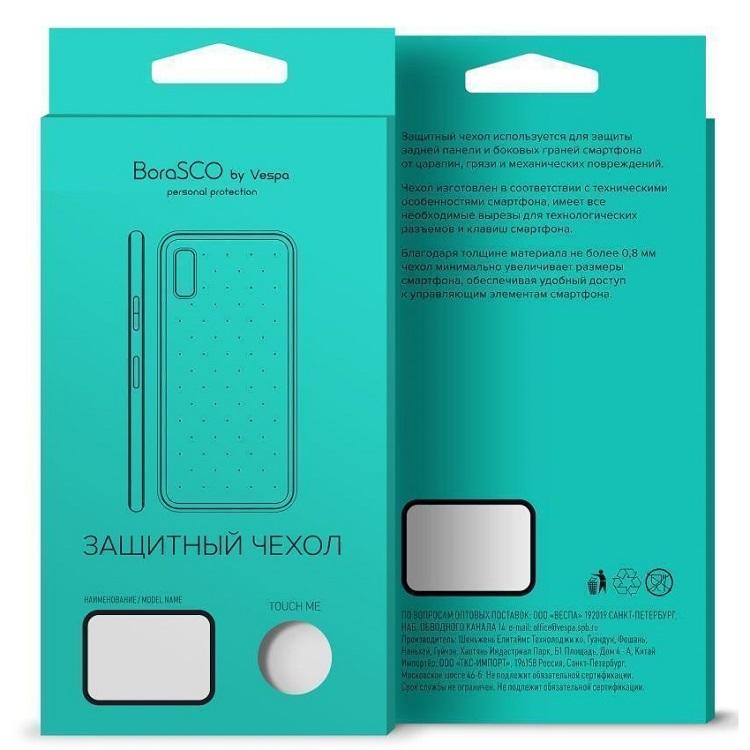 Чехол-накладка для Samsung Galaxy J2 (2018) BoraSCO клип-кейс, прозрачный силикон пластиковая накладка borasco 0 5 мм для samsung galaxy s7 g930 прозрачная