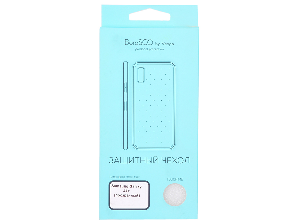 Чехол-накладка для Samsung Galaxy J4+ BoraSCO клип-кейс, прозрачный силикон