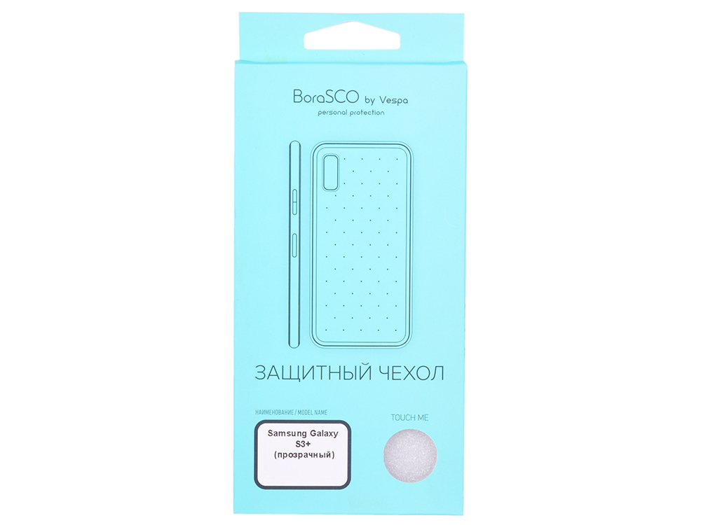 Чехол-накладка для Samsung Galaxy S8+ BoraSCO клип-кейс, прозрачный силикон чехол накладка для huawei honor 7c pro huawei y7 prime 2018 borasco клип кейс силикон