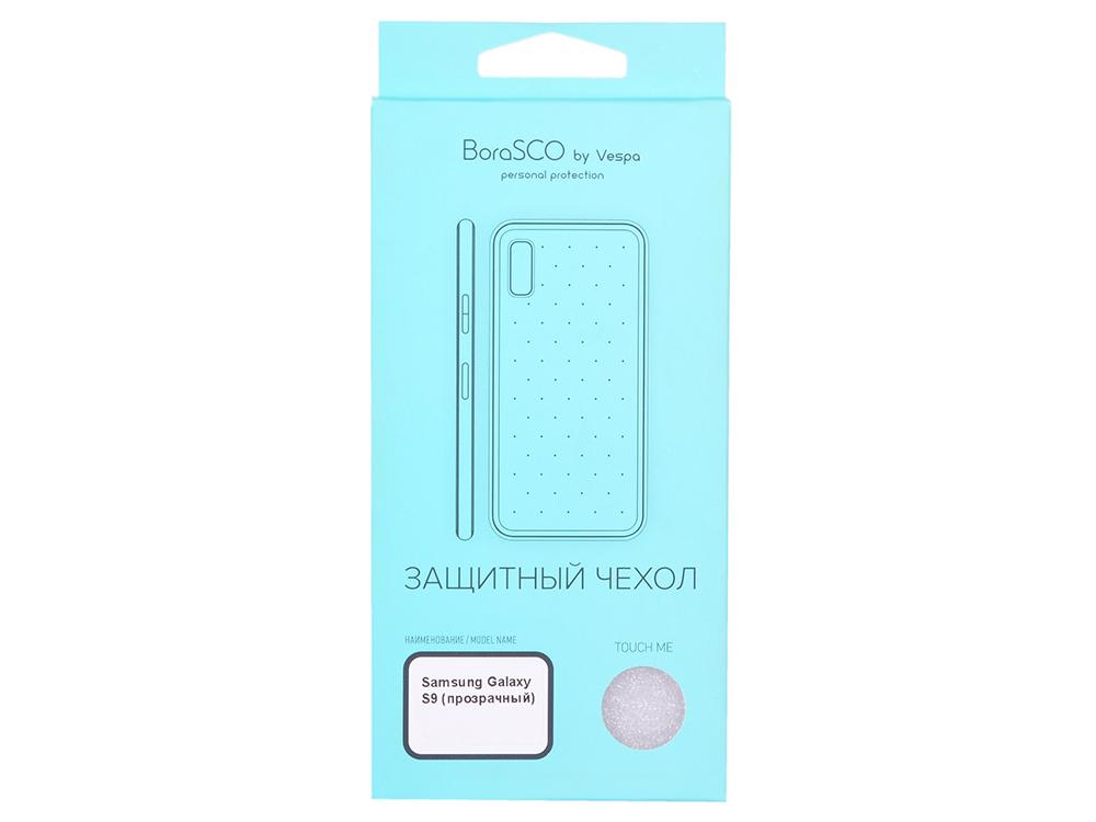 Чехол-накладка для Samsung Galaxy S9 BoraSCO клип-кейс, прозрачный силикон клип кейс htc c1210 для desire 728g прозрачный