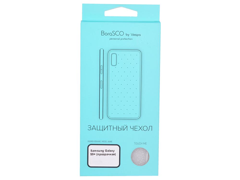 где купить Чехол-накладка для Samsung Galaxy S9+ BoraSCO клип-кейс, прозрачный силикон дешево