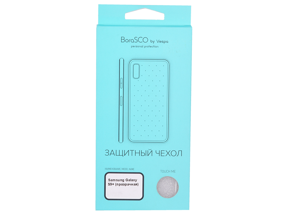 Чехол-накладка для Samsung Galaxy S9+ BoraSCO клип-кейс, прозрачный силикон клип кейс htc c1210 для desire 728g прозрачный