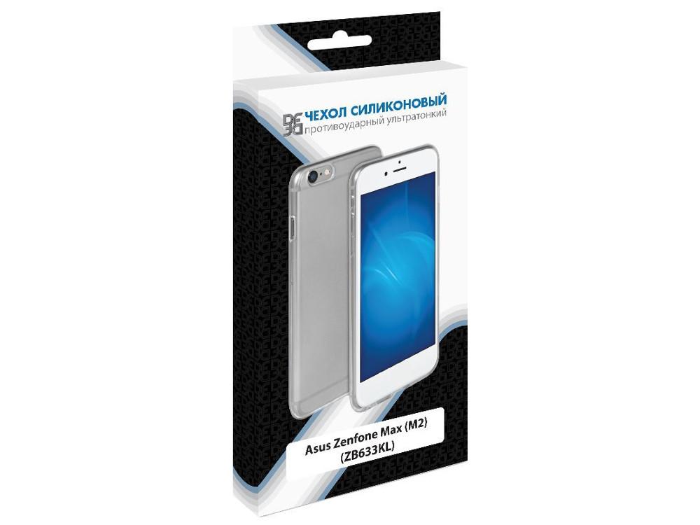 Силиконовый чехол для Asus Zenfone Max (M2) ( ZB633KL) DF aCase-51 gangxun blackview a8 max корпус высокого качества кожа pu флип чехол kickstand anti shock кошелек для blackview a8 max