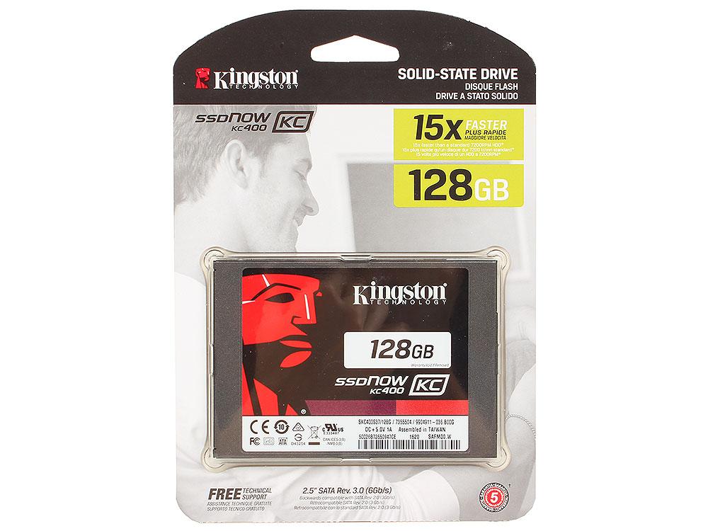 SKC400S37/128G. Производитель: Kingston, артикул: 0351910